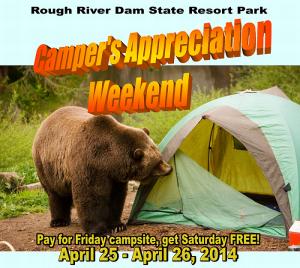 Rough River Dam Camper's Appreciation Weekend 2014