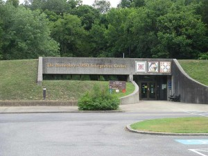 The Homeplace Entrance