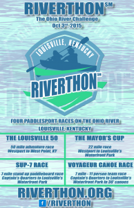Louisville Riverthon 2015